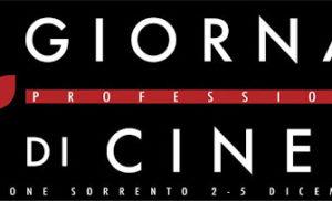 """SORRENTO: 42^ EDIZIONE DELLE """"GIORNATE PROFESSIONALI DI CINEMA"""". SI PARTE DOMENICA 1 DICEMBRE"""