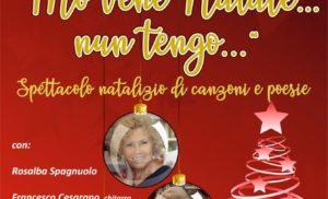 """""""Mo vene Natale…nun tengo…"""": lo spirito del Natale a Piano di Sorrento"""